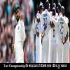 india vs england, world test championship
