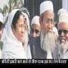 बंगाल में ममता बनर्जी के सपोर्ट में उतरे ओवैसी की पार्टी के लोग, जानें क्या है पूरा मामला?