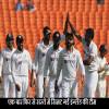 IND vs ENG, 4th test Ahemdabad