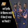 IND vs ENG, ODI Series