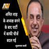 Subramanian Swamy, BJP