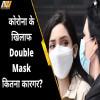 corona virus, mask