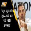 GST on Vaccine, Rahul Gandhi