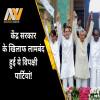 PM Modi, central vista project