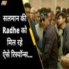 radhe, Salman Khan