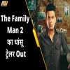 the family man 2, trailer