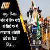 Farmers Protest, PM Modi