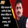 Rohit Sardana, Luxurious life