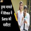 rhea chakraborty, sara ali khan