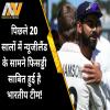 IND VS NZ, WTC
