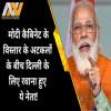 Narayan Rane, Modi Cabinet