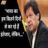 imran khan, rss