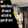 akshay suicide, baghpat police