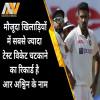 R Ashwin, IND VS ENG