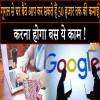earn money, google