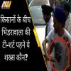 lakhimpur, bhindrawalas viral photo