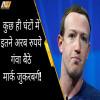 whatsapp down, facebook down