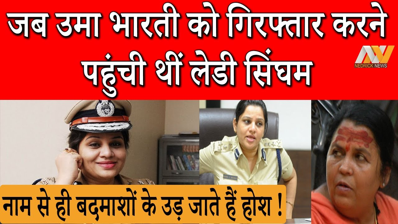 Lady Singham D Roopa Moudgil | IPS | Twitter Controversy | Why Bureaucrats Hesitate to Act ?