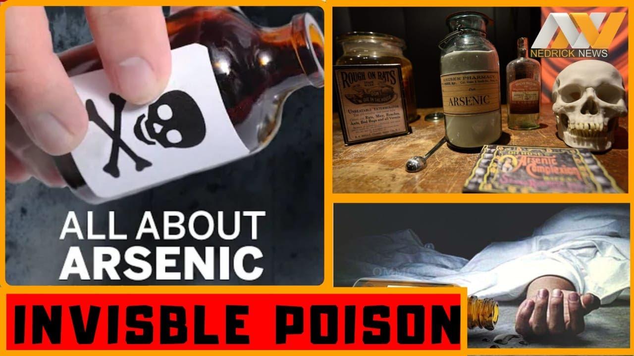 Arsenic an Invisible Poison आर्सेनिक का कौन सा स्वरूप सबसे जहरीला होता है ? Must Watch