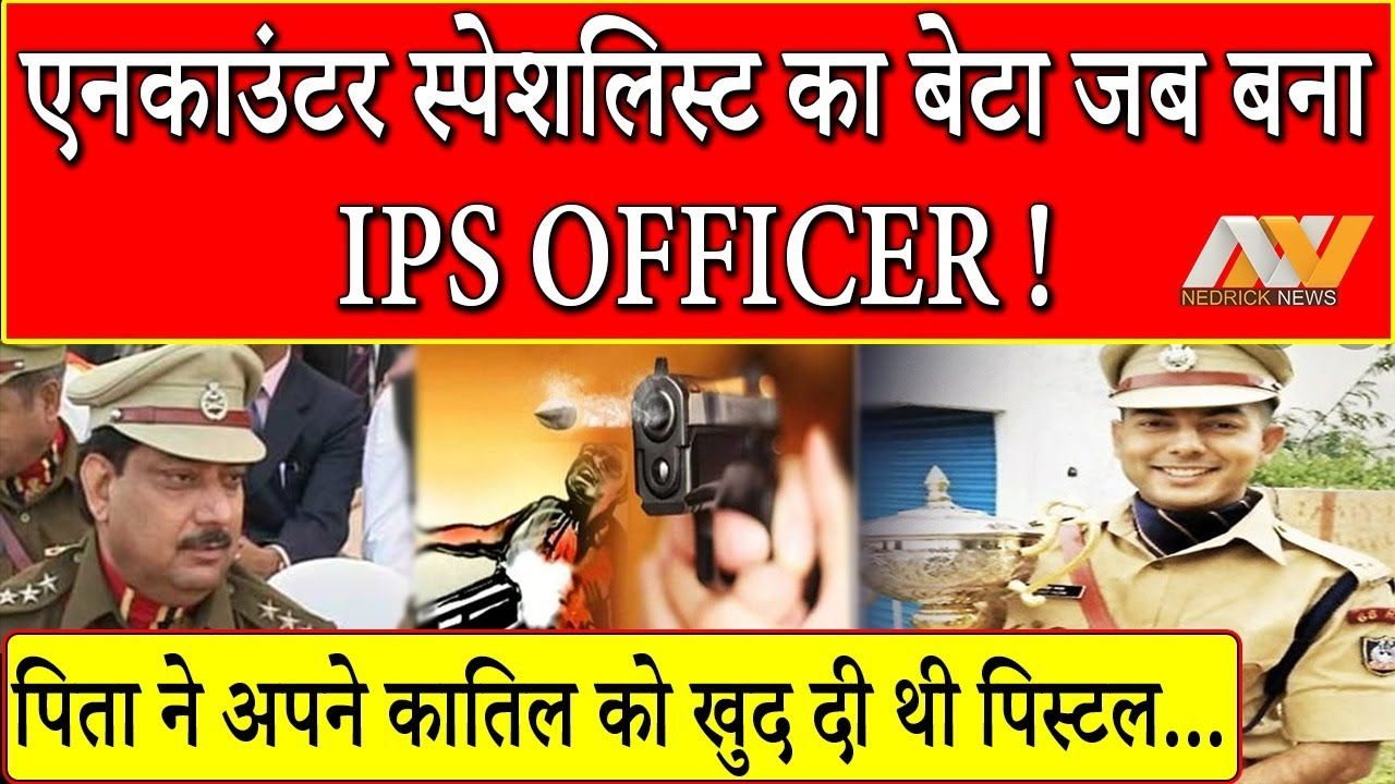IPS Officer Rohit Rajbir || INSPIRATIONAL STORY OF IPS OFFICER || REAL LIFE HEROES