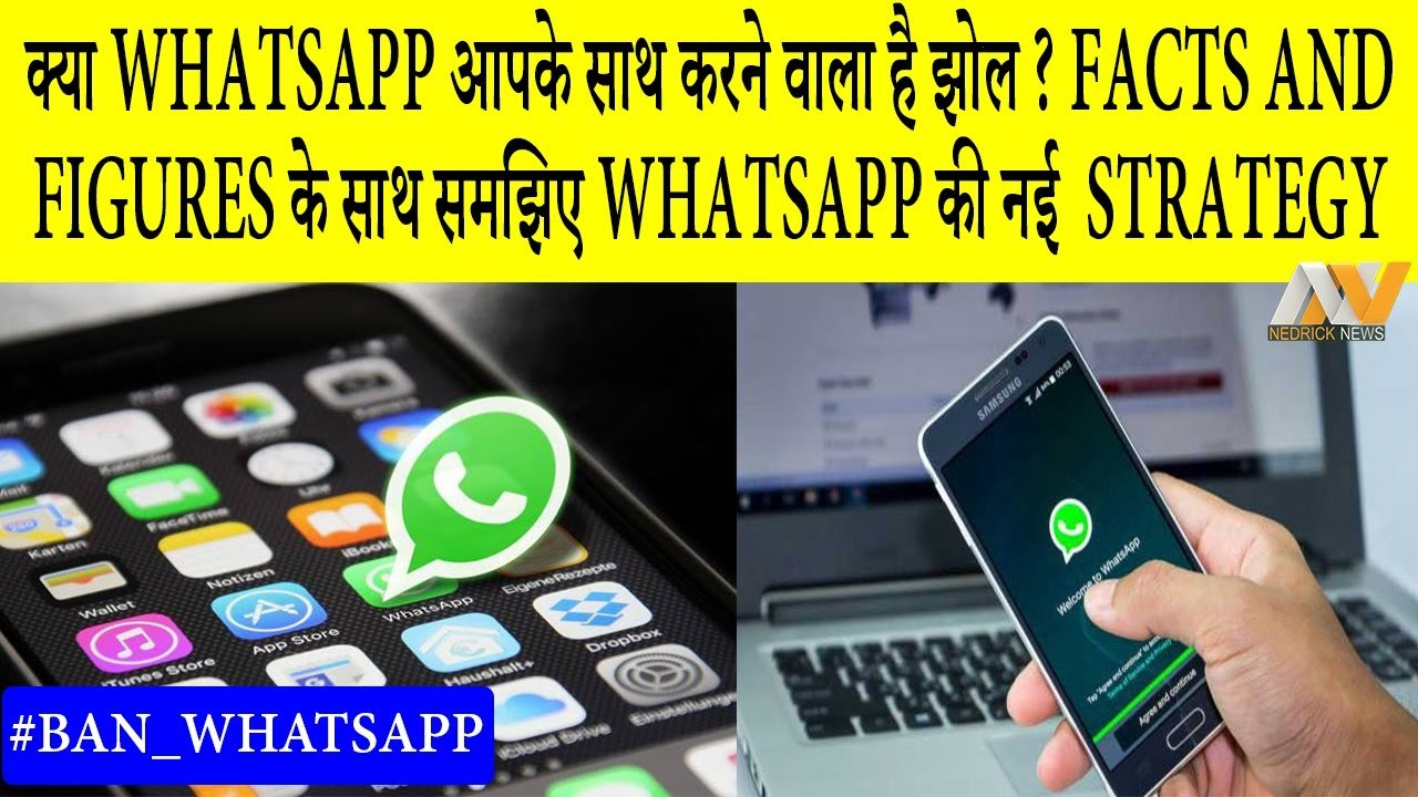 Is Whatsapp update new privacy policy is harmful | Full Changes is Explained | Must Watch