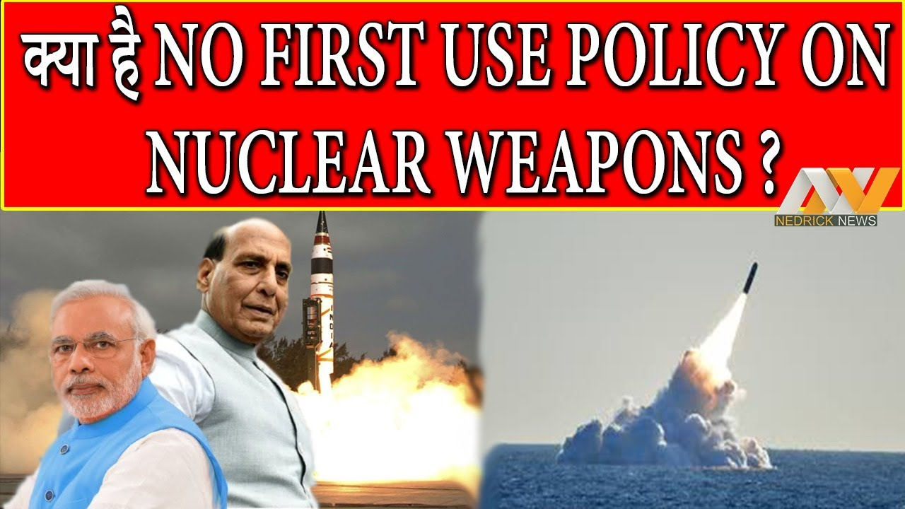 Right to nuclear retaliation explained | NO FIRST USE POLICY | Current Affairs 2021 | UPSC | IAS